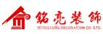 台州市铭亮装饰有限公司招聘_台州招聘网