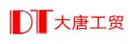 台州市大唐工贸有限公司招聘_台州招聘网