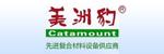 浙江美洲豹特种设备有限公司招聘_台州招聘网