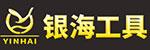 台州市黄岩银海工具有限公司招聘_台州招聘网