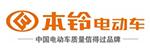 台州市中摩科技有限公司招聘_台州招聘网