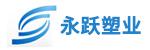 台州市黄岩永跃塑业有限公司招聘_台州招聘网