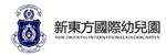 新东方国际幼儿园招聘_台州招聘网