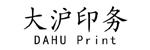 台州市黄岩大沪印务有限公司招聘_台州招聘网