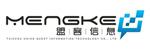台州市盟客信息技术有限公司招聘_台州招聘网