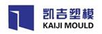台州市凯吉塑料模具有限公司招聘_台州招聘网