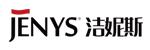 浙江洁妮斯电子科技有限公司招聘_台州招聘网