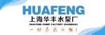 台州市巨腾泵业有限公司招聘_台州招聘网