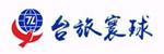 台州市台旅寰球旅游有限公司招聘_台州招聘网