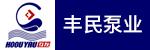 浙江丰民泵业有限公司招聘_台州招聘网