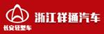 浙江祥通汽车有限公司台州分公司招聘_台州招聘网
