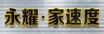 台州经济开发区鑫耀房产中介所招聘_台州招聘网