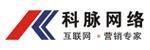 台州科脉网络科技有限公司招聘_台州招聘网