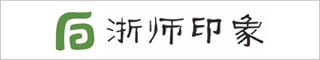 浙江师大印象物业服务有限公司招聘_台州招聘网