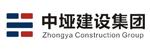 中垭建设集团有限公司招聘_台州招聘网