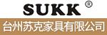 台州苏克家具有限公司招聘_台州招聘网