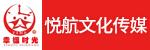 台州悦航文化传媒有限公司招聘_台州招聘网