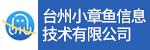 管家婆软件(台州)服务中心招聘_台州招聘网