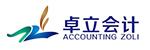 台州卓立实务会计培训中心招聘_台州招聘网
