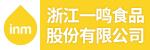 浙江一鸣食品股份有限公司招聘_台州招聘网