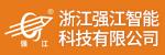 浙江强江智能科技有限公司招聘_台州招聘网