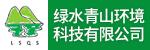 台州市绿水青山环境科技有限公司招聘_台州招聘网