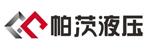 玉环帕茨液压股份有限公司招聘_台州招聘网