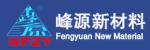 浙江峰源新材料科技股份有限公司招聘_台州招聘网
