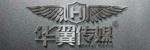华翼传媒网络直播有限公司招聘_台州招聘网