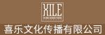 台州市喜乐文化传播有限公司招聘_台州招聘网