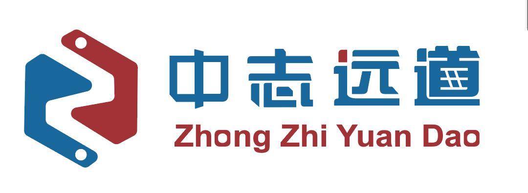 中志远道电商工作室招聘_亚洲精品国产品国语在线观看招聘网