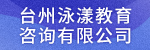 亚洲精品国产品国语在线观看泳漾教育咨询有限中文字幕乱在线伦视频招聘_亚洲精品国产品国语在线观看招聘网