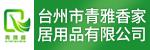亚洲精品国产品国语在线观看市青雅香家居用品有限中文字幕乱在线伦视频招聘_亚洲精品国产品国语在线观看招聘网