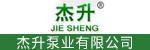 杰升泵业有限中文字幕乱在线伦视频招聘_亚洲精品国产品国语在线观看招聘网