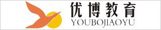 台州教育培训招聘网-玉环优博文化传播有限公司-招聘