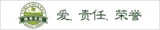 台州教育培训招聘网-温岭依米书院-招聘
