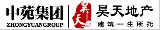 台州房产建筑招聘网-浙江中苑昊天房地产开发有限公司-招聘