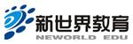 台州新世界培训学校招聘_台州招聘网