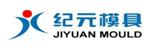 浙江黄岩纪元模具有限公司招聘_台州招聘网