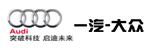 台州永达奥诚汽车销售服务有限公司招聘_台州招聘网