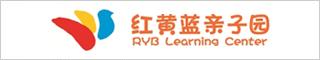 台州教育培训招聘网-三门红黄蓝亲子园-招聘