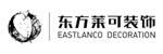 台州市东方莱可装饰工程设计有限公司招聘_台州招聘网