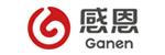 台州市感恩汽车用品有限公司招聘_台州招聘网