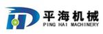 台州市平海机械有限公司招聘_台州招聘网