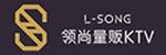 台州市领尚量贩娱乐中心(普通合伙)招聘_台州招聘网