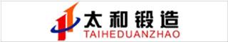 三门招聘网-浙江三门太和大型锻造有限公司-招聘