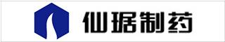 台州医药化工招聘网-浙江仙琚制药股份有限公司-招聘