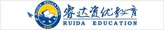 台州教育培训招聘网-睿达资优教育有限公司-招聘