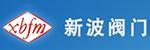 温岭市新波阀门有限公司招聘_台州招聘网