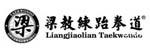 梁教练跆拳道(台州)招聘_台州招聘网